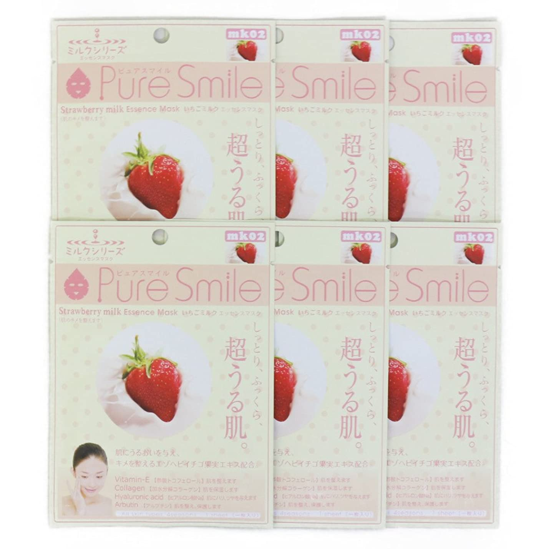 効果退屈させるクレタPure Smile ピュアスマイル ミルクエッセンスマスク イチゴミルク 6枚セット