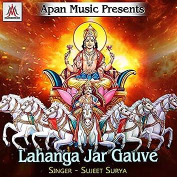 Lahanga Jar Gauve