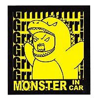 【Angelshop】<MONSTER IN CAR>ステッカー 1枚 事故・煽り防止対策 モンスター