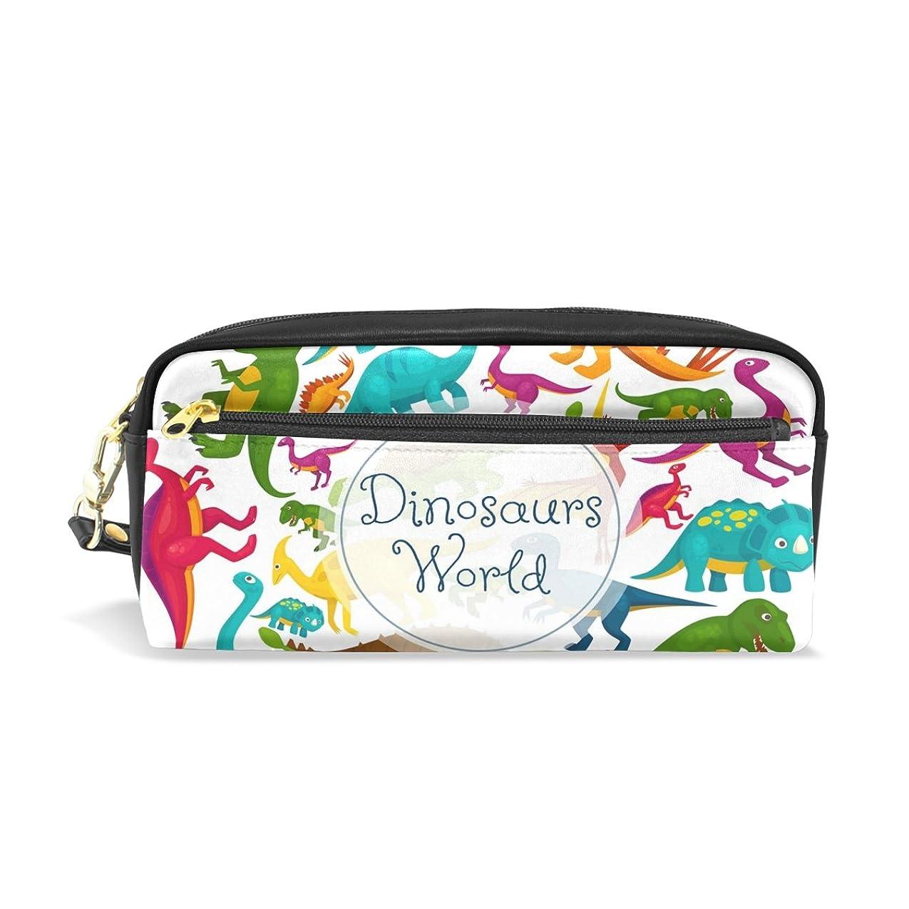 診療所シュート火炎ALAZA 恐竜 世界 鉛筆 ケース ジッパー Pu 革製 ペン バッグ 化粧品 化粧 バッグ ペン 文房具 ポーチ バッグ 大容量