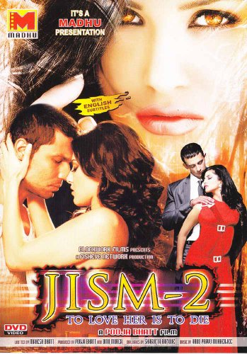 Jism 2 Hindi DVD (2012/Indian/Bollywood/Cinema) with English Subtitles