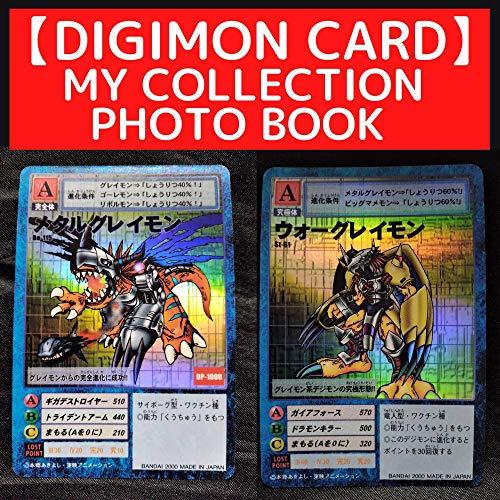 【DIGIMON CARD】MY COLLECTION JAPANESE COLLECTOR VINTEGE PHOTO BOOK 【DIGIMON ADVENTURE】