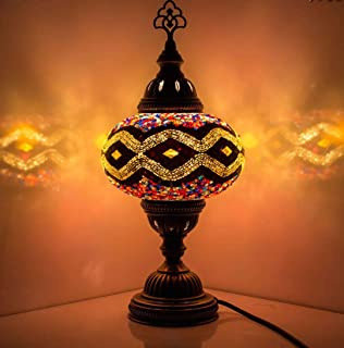 New BOSPHORUS Stunning Handmade Turkish Moroccan Mosaic Glass Table Desk Bedside Lamp Light with Bronze Base (Red)