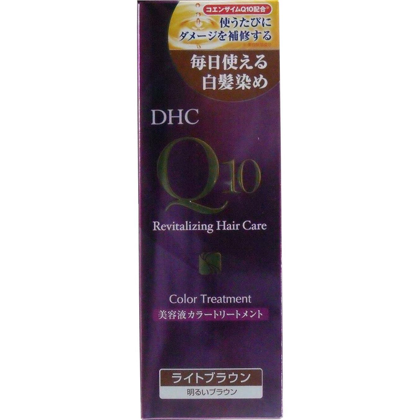 ワーカーアナロジーコークスDHC Q10美容液 カラートリートメント ライトブラウン 170g「5点セット」