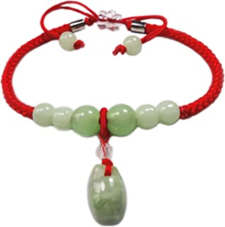 BrightTea Jade Lucky Rope Strap Lucky red rope Jade beads Chinese Feng Shui Pendant (Packaging 2pcs)