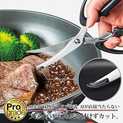 下村工業 日本製 プログレード キズつけにくいキッチンはさみ PG-401 新潟 燕三条製