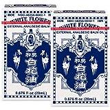 White Flower External Analgesic Balm Oil 20ml/ 0.676fl Oz, Authentic US Import (2 Pack)