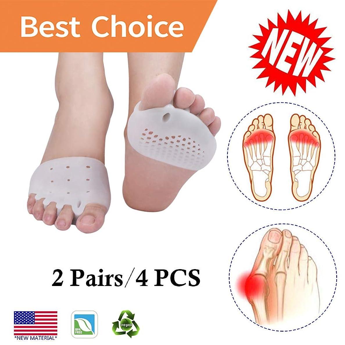 豚揺れるとげのあるPnrskter 足裏保護パッド 中足前足パッド 通気性 柔らかい ジェル 糖尿病の足に最適 カルス 水疱 前足痛 男性のための両方の足に使用することができます (白(6ピース))