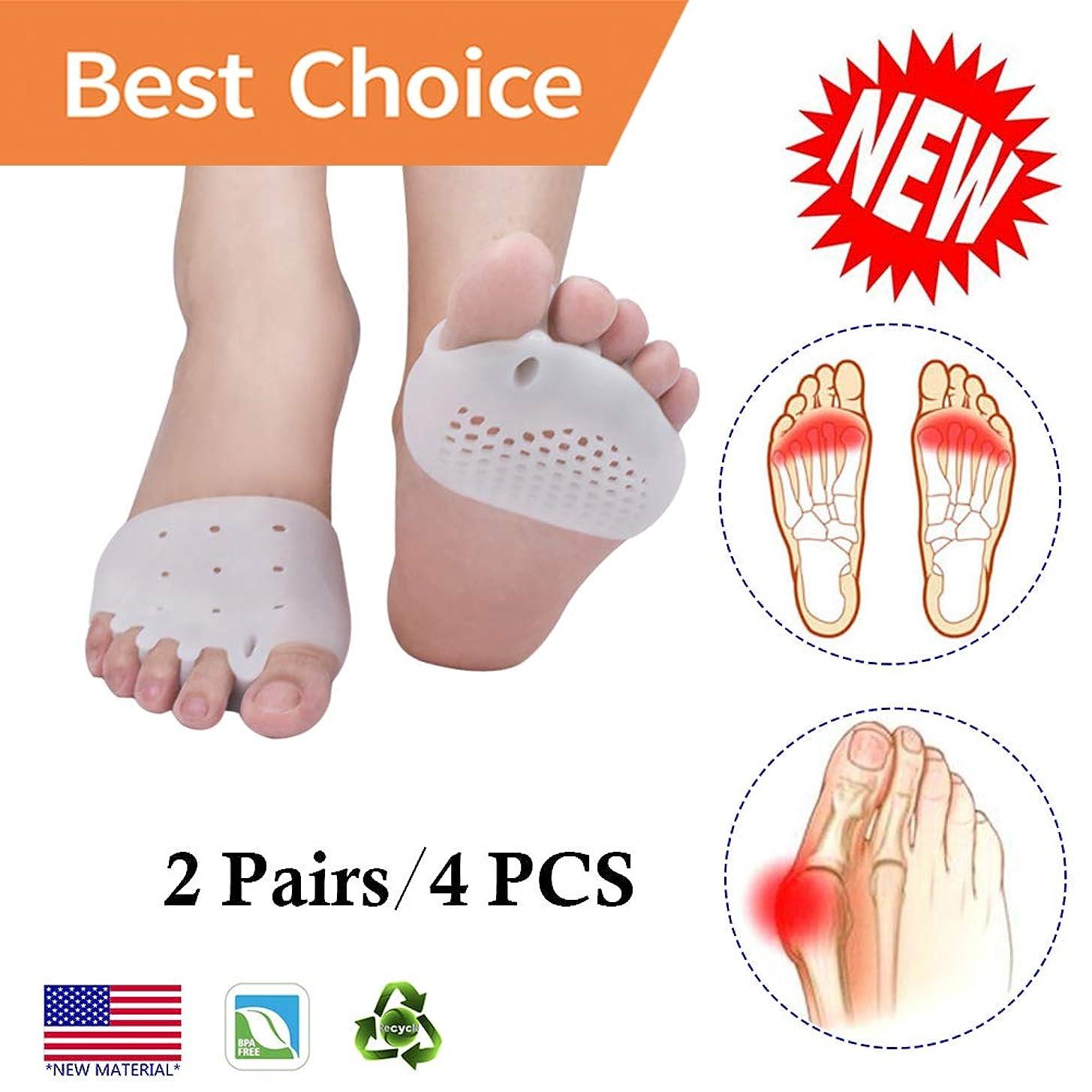 差し引く遺体安置所似ているPnrskter 足裏保護パッド 中足前足パッド 通気性 柔らかい ジェル 糖尿病の足に最適 カルス 水疱 前足痛 男性のための両方の足に使用することができます (白(6ピース))