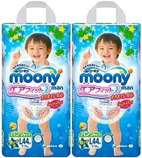 ムーニーマン エアフィット 男の子用 Lサイズ 88枚 (44枚×2個) (パンツタイプ)