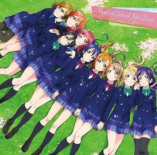 Love Live The School Idol MOV [Import USA]