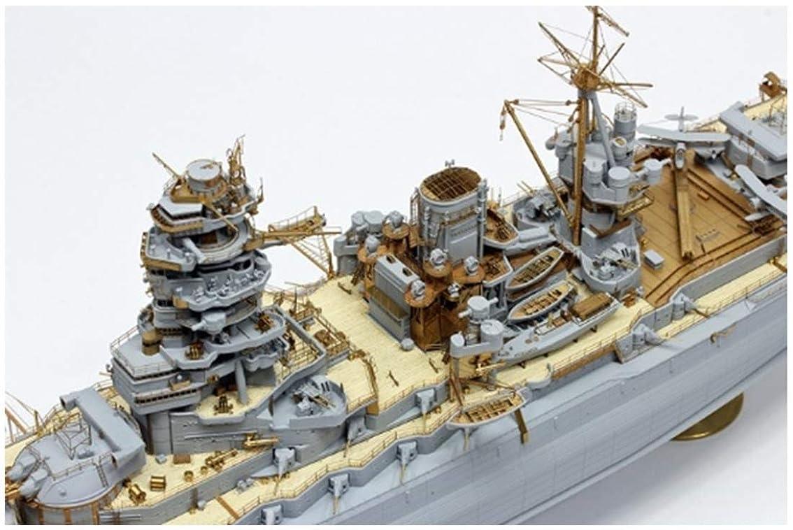 編集するラフ確認ポントスモデル 1/350 日本海軍 戦艦 長門 1941 ディテールアップセット (日本限定版) プラモデル用パーツ 68062