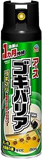 【防除用医薬部外品】ゴキバリア ゴキブリ用殺虫スプレー [殺虫・侵入防止効果 250mL]