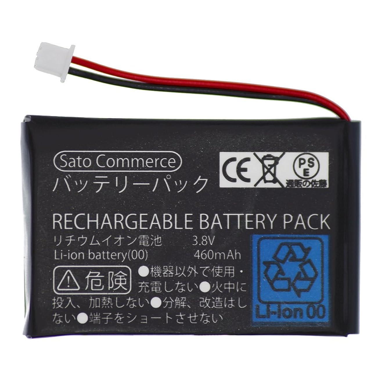 Sato Commerce GBM OXY-003 互換バッテリー ( OXY-001 ) 3.8V 460mAh