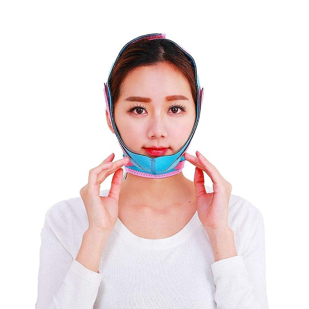 対人中絶権利を与えるJia Jia- フェイスマスクマスクスリムマスクリフティングコンターリリーフドループマッスル引き締め肌弾性Vフェイス包帯 顔面包帯