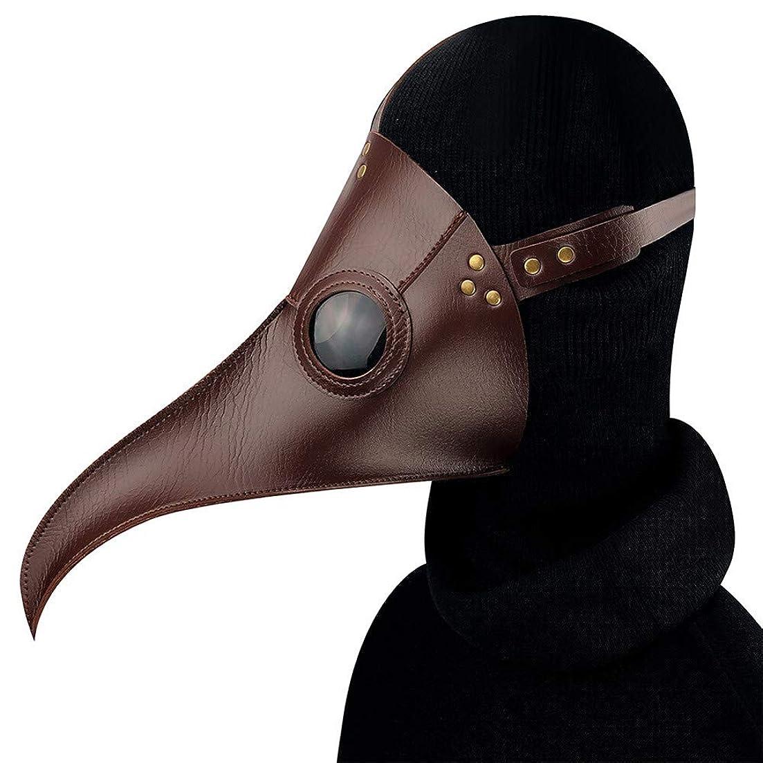 ダーツカード無限ブラウンスチームパンクペストロングバード口マスクハロウィンプロップギフトロング鼻バードマスク