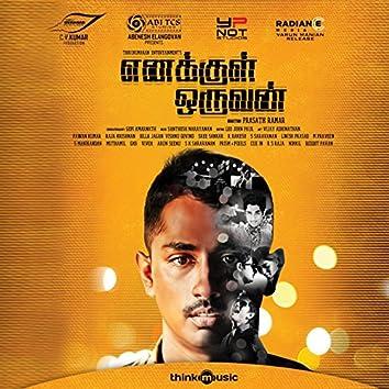 Enakkul Oruvan (Original Motion Picture Soundtrack)