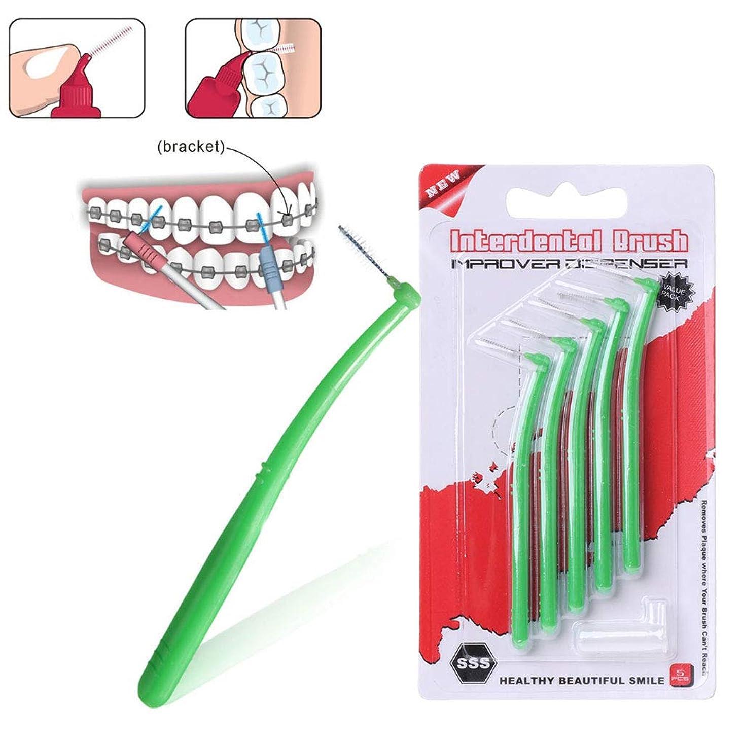 望ましいインスタンス水素Yblings 5本のL字型歯間ブラシ歯ブラシソフト歯科歯間口腔ケア