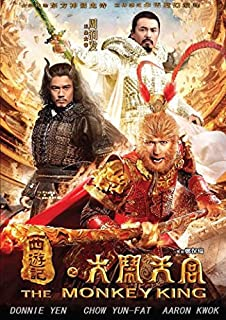 the monkey king tvb