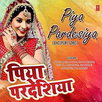 Piya Pardesiya