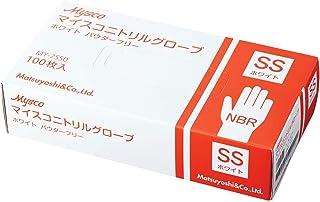使い捨て手袋 ニトリルグローブ ホワイト 粉なし(サイズ:SS)100枚入り 病院採用商品
