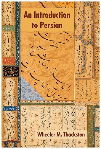 An Introduction to Persian Revised 4th Edition