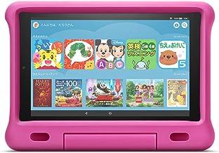 Fire HD 10 キッズモデル ピンク (10 インチ HD  ディスプレイ) 32GB