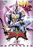 スーパー戦隊シリーズ 爆竜戦隊アバレンジャー Vol.7[DVD]