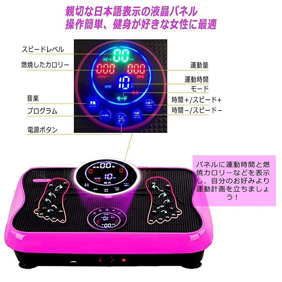 慎重散らす幹HUIMEILI[1年保証] スマート振動マシン速度、距離、消費カロリー機能付 振動フィットネスマシン ぶるぶる振動 シェイクマシーン エクスサイズバンド付き USBメモリー付 音楽付き 音楽プレイヤー機能付 磁石足マッサージ 怠け者用の脂肪振動機 ダイエット用 シェイプアップ 脂肪燃焼 老害物排出 健康生活