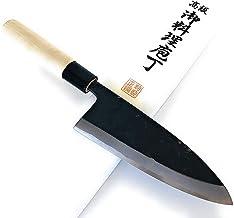 有次 包丁 黒出刃 210 mm 白鋼2 築地 ARITSUGU 柄 名入れ
