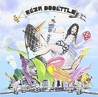 Eliza Doolittle by Eliza Doolittle (2010-07-20)