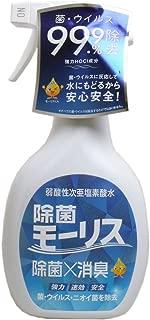 弱酸性次亜塩素酸水 除菌モーリス 400mL
