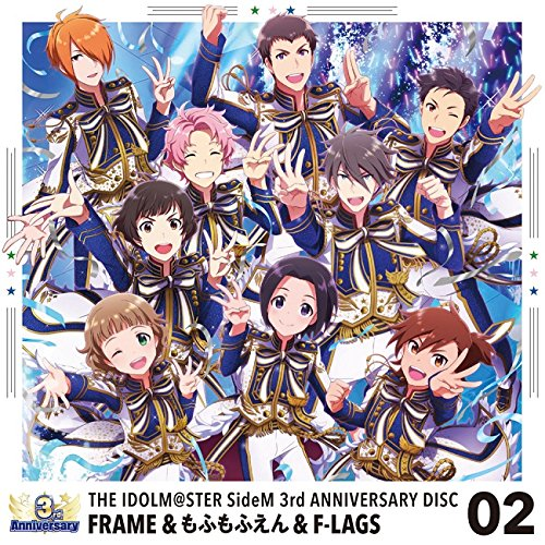 THE IDOLM@STER SideM 3rd ANNIVERSARY DISC 02 (特典なし)