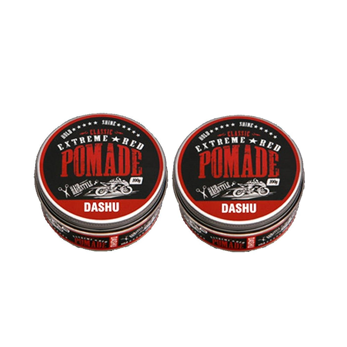 測る洗うにやにや(2個セット) x [DASHU] ダシュ クラシックエクストリームレッドポマード Classic Extreme Red Pomade Hair Wax 100ml / 韓国製 . 韓国直送品
