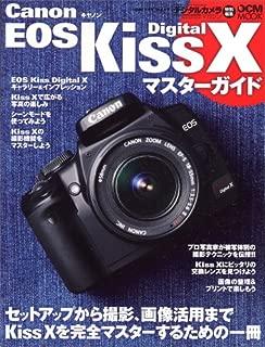 Canon EOS Kiss Digital X マスターガイド