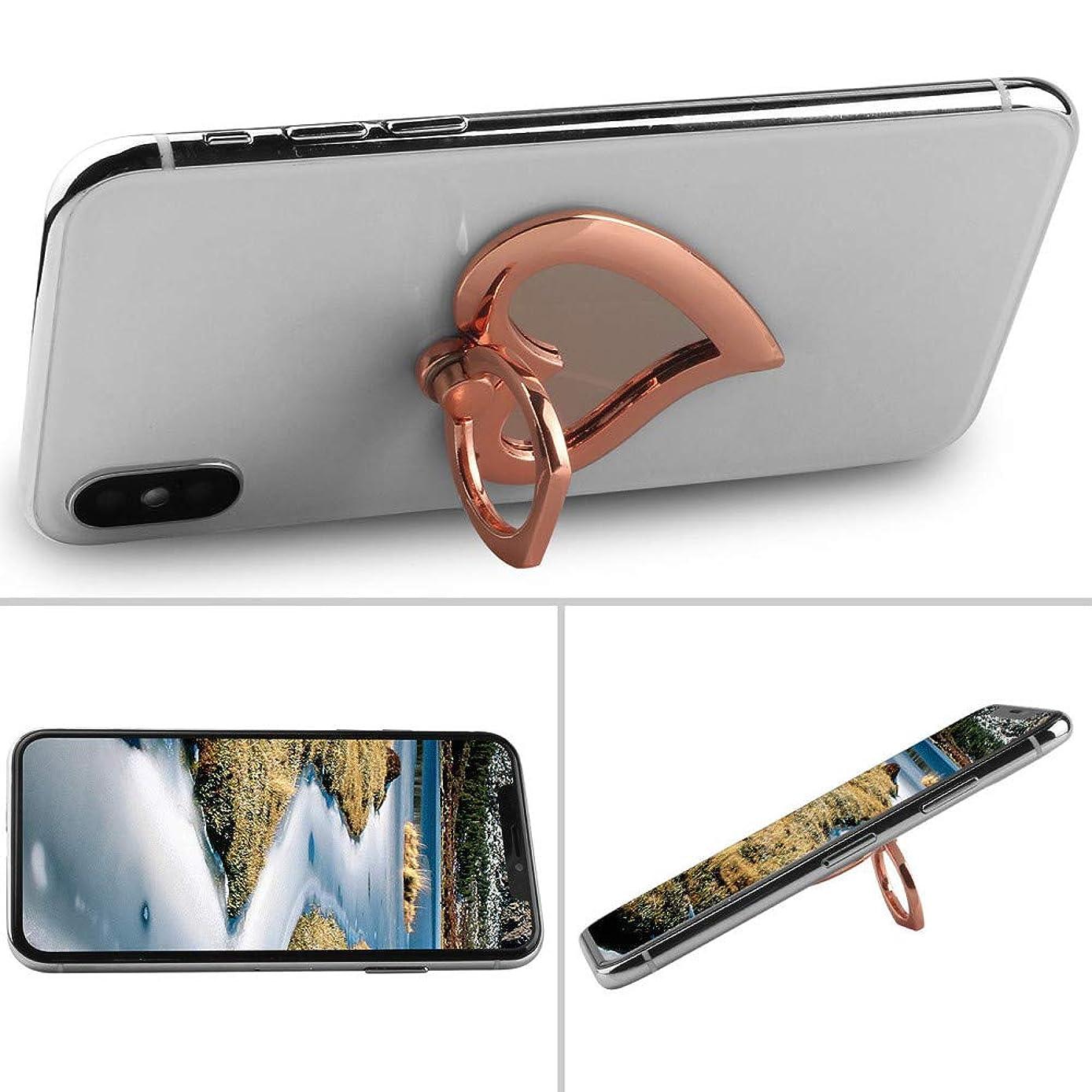 ??Jonerytime??Mirror Heart Universal 360 Rotating Finger Ring Stand Holder for Cell Phone