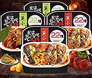 Moxiaoxian Chinese Hotpot self Heating Cooking Box Local Tasty Asian Snacks (Red Box)