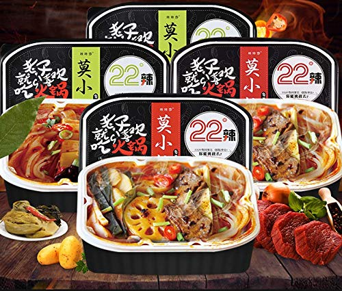 Self Heating Hot Pot Chinese Meal Instant Noodle Rice Food Storage Snacks (Green Box - Original spicy)