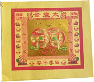 ZeeStar Tai Sui Incense Paper/Joss Paper for Ancestor Praying 7.6 inches X 6.6 inches,80pcs