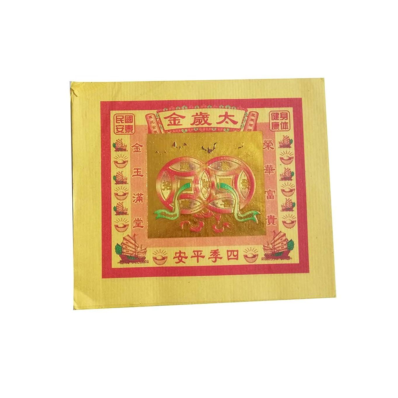 フルーティーさせる逆さまにzeestar Tai Sui Incense用紙/Joss用紙の祖先Praying 7.6インチx 6.6インチ、80pcs