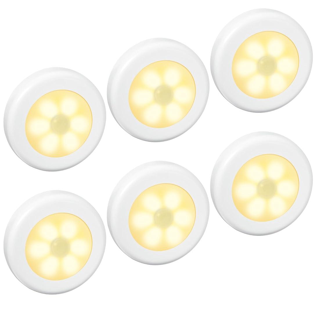 承認するレキシコン液体AMIR LED センサーライト 電池式 人感センサーライト 小型 ワイヤレス マグネット 磁石付き LED ナイトライト 懐中電灯 3Mテープ 貼り付け型 バスルーム 階段 室内照明 6個セット 電球色