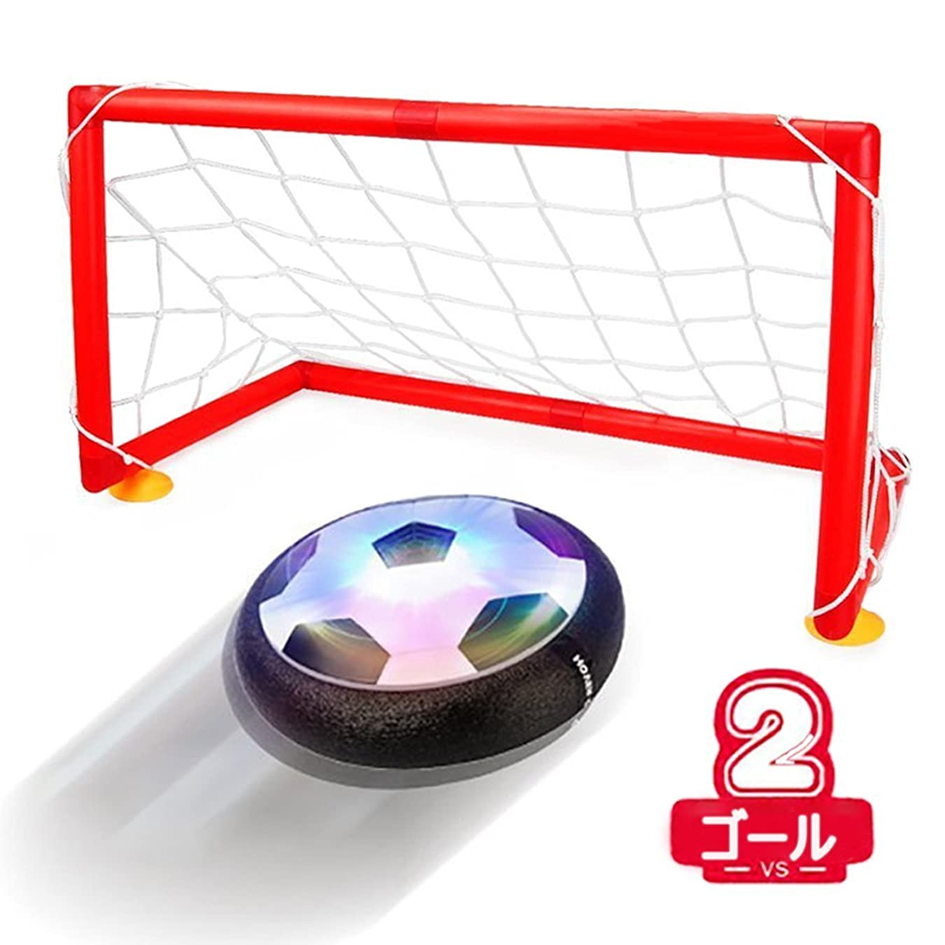 文法怒ってヘロイン室内用 エアサッカーフルセット サッカーゴール LEDライト搭載  親子ゲーム 子供 ギフト 誕生日プレゼント