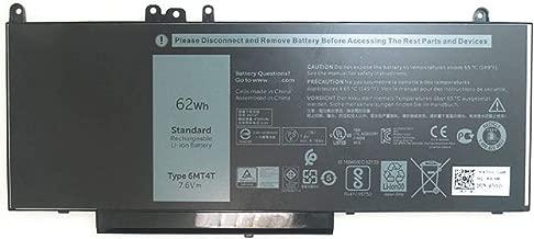 dell latitude e5570 battery