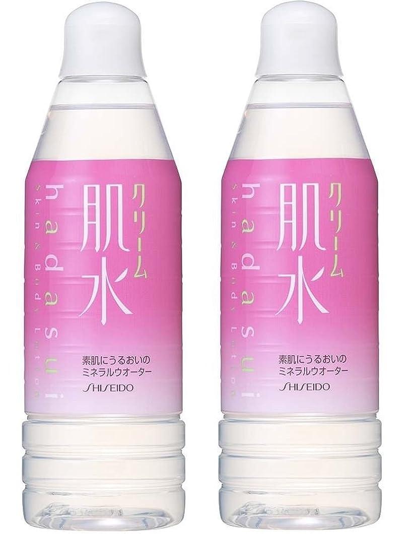 故意にパトロン親密な【まとめ買い】クリーム肌水 ボトル 400ml ×2セット