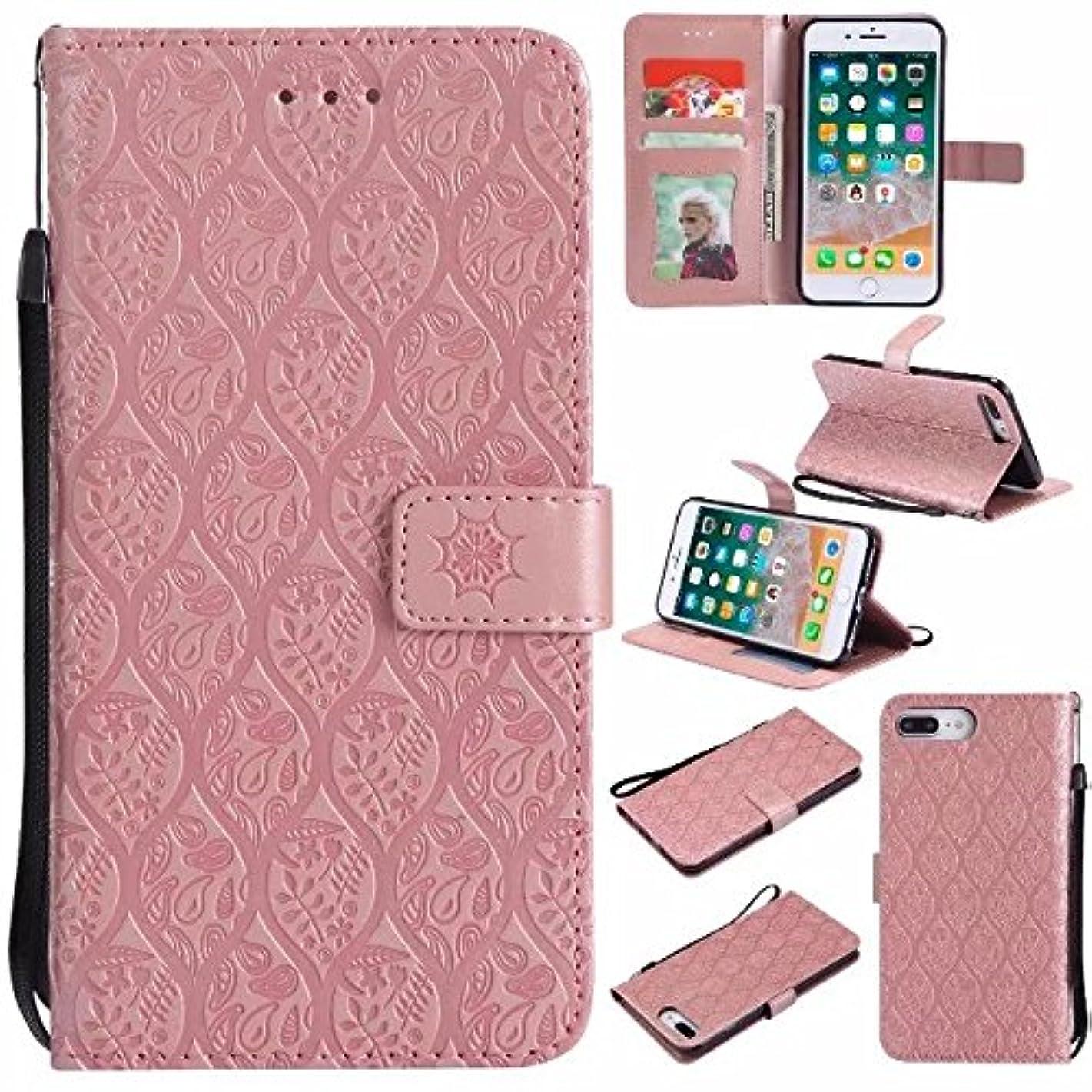 短命息子振るうケース for iPhone 8 Plus, Abtory Women's ケース ストラップ付き スタンド機能付き マグネット開閉 PUレザーケース 財布型 カード収納 おしゃれ デザイン for iPhone 7 Plus/iPhone 8 Plus - Pink