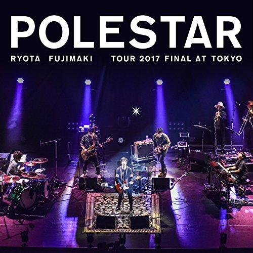 藤巻亮太 Polestar Tour 2017 Final at Tokyo