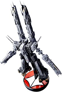 Macross SDF-1 Super Dimension Fortress Movie Color Edition Model Kit 1/5000 Scale by Wave
