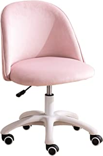 KYSZD-Uhren Silla de Oficina giratoria sin Brazos con Silla de Escritorio ergonómica cómoda y Completa de Terciopelo, Elegantes sillas de recepción