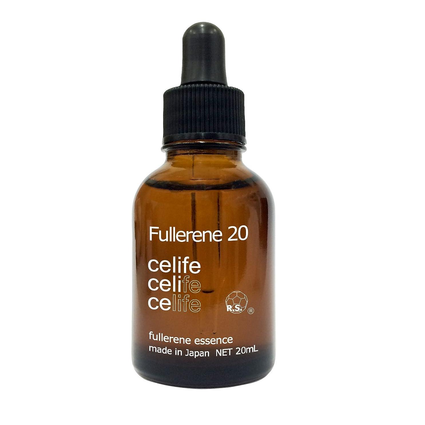 一次耐えられない良さフラーレン美容液 フラーレン20 Fullerene 20