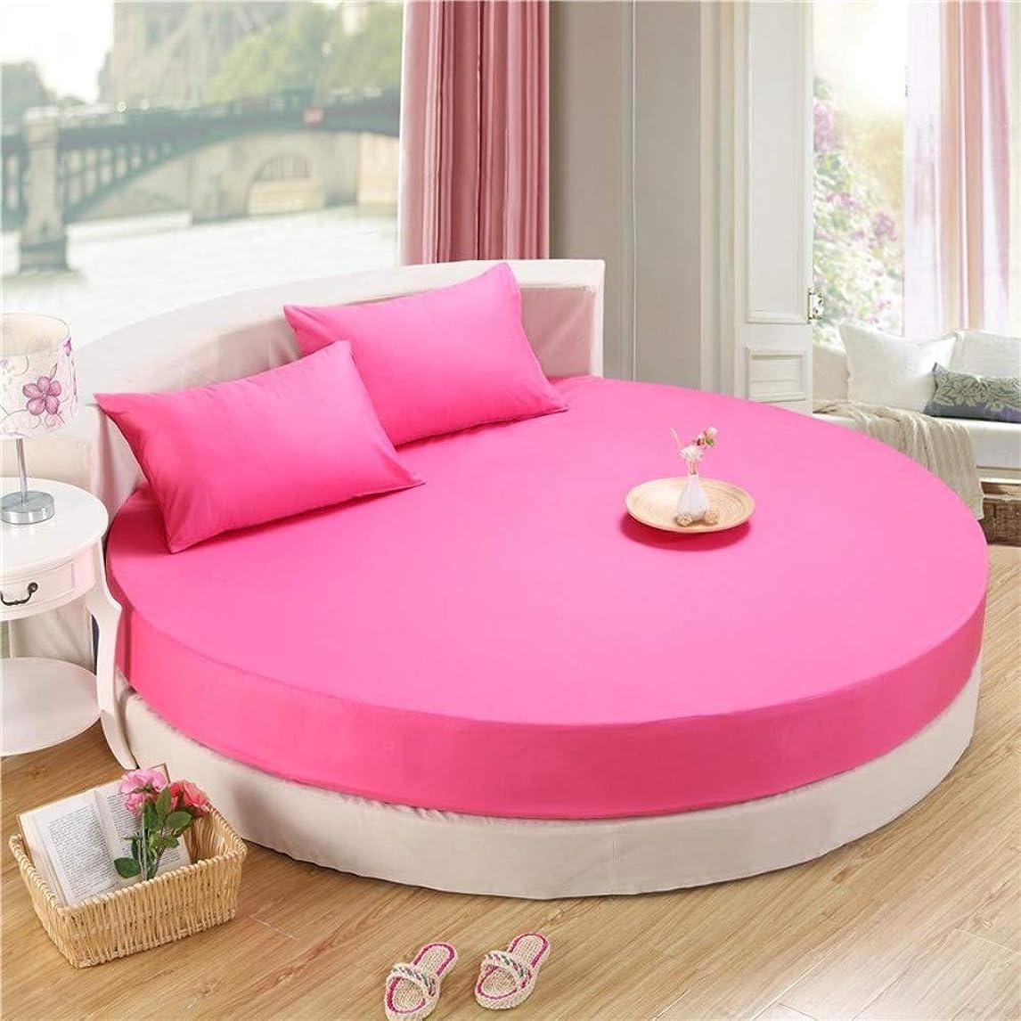 薬マニフェスト店員コットン ラウンド ベッド スカート,単色 ラウンド ベッド エキストラ ベッド,ベッド シート ベッド カバー 簡単なケア ほこりしわ ベッド カバー シート-R